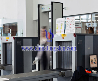 Polymer Tungsten Security Curtain Photo
